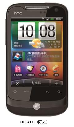 HTC A3380